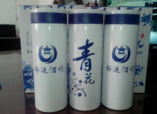 散白酒青花瓷瓶