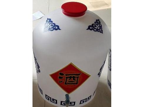 广州雨荷泉散装白酒
